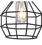 Retro Hanglamp Zwart