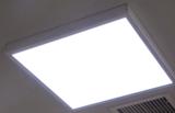 LED Paneel Frame