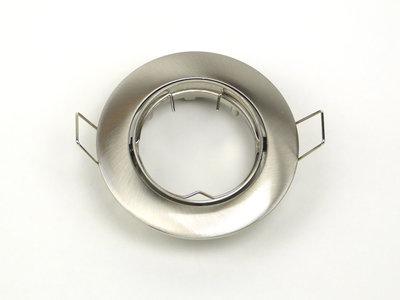 Inbouwspot Aluminium, Rond, Kantelbaar